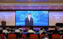 中国联通CUBE-Net 3.0大湾区示范基地 正式启动