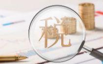 """大数据""""扶""""小企业 义乌银税互动累计授信51亿元"""