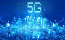 三一重工王辉:应用5G技术全面加速数字化转型