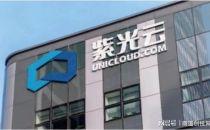 国内政企领域云服务领军企业,紫光云完成6亿元新一轮融资