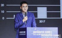专访丨栅格云 焦鑫鑫:深化物联网与边缘计算认知