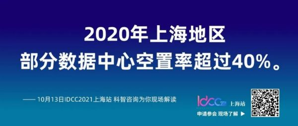微信图片_20211012100404