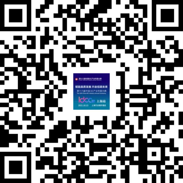 微信图片_20211012100658