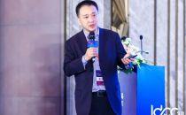 """IDCC2021上海站 万国数据陈江平:2030年数据中心产业要""""碳追峰"""""""