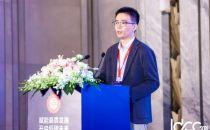 IDCC2021上海站|上海市节能中心陶誉仁:上海数据中心平均CPUE1.5左右 执行差别电价