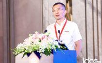 IDCC2021上海站|罗格朗周里功:模块化、预制化方案助力数据中心高效运维