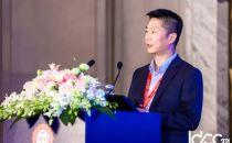 IDCC2021上海站|朝亚周鹏:高安全性是外资金融企业选择数据中心合作伙伴的第一诉求