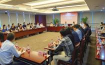 上海经信委召开上海市数据中心政策宣贯及工作推进会